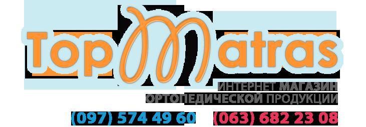 TopMatras - магазин продукции для сна